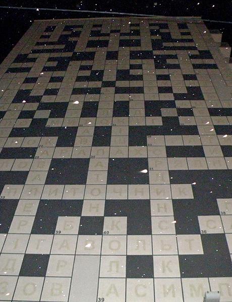 crossword2-long_1234867c