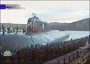 Kapal selam nuklir kebanggaan Rusia, Kursk, tenggelam tahun 2000 di Laut Barents. Vanga meramal tenggelamnya Kursk pada 1980