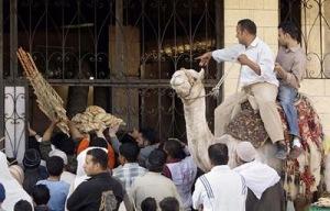 1977 Demo Roti di Mesir